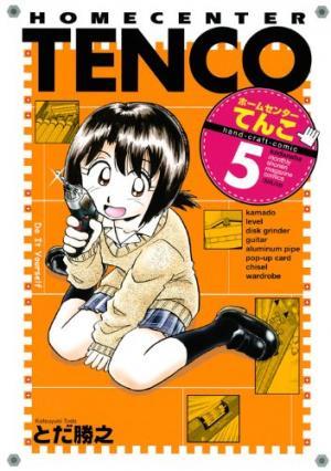 Homecenter Tenco Manga