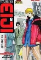 Psychometrer Eiji T.8