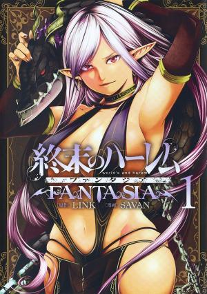 World's end harem fantasy édition simple