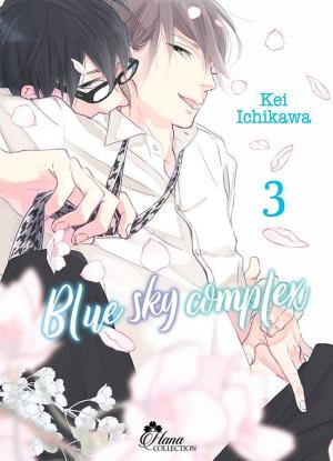 Blue Sky Complex T.3