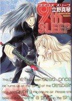couverture, jaquette 9th SLEEP   (Biblos)
