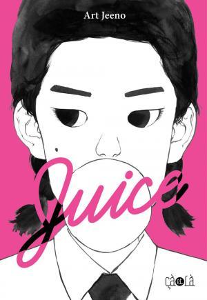 Juice 2 Simple