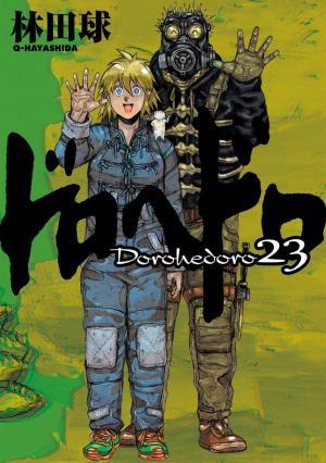 couverture, jaquette Dorohedoro 23  (Shogakukan)