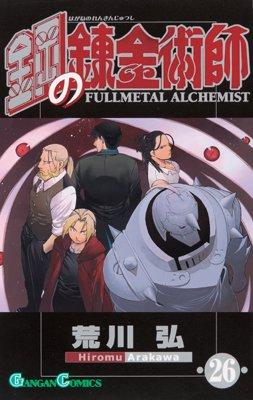couverture, jaquette Fullmetal Alchemist 26  (Square enix) Manga