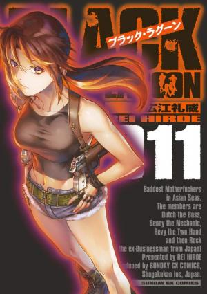 couverture, jaquette Black Lagoon 11  (Shogakukan)