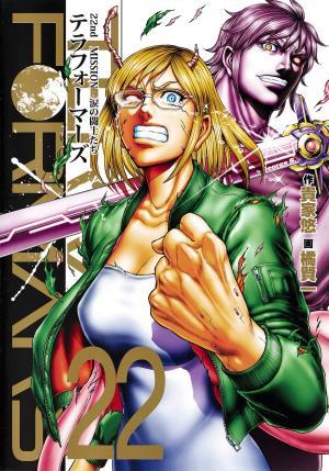 couverture, jaquette Terra Formars 22  (Shueisha)