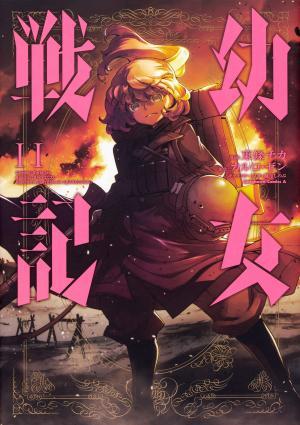 couverture, jaquette Tanya The Evil 11  (Kadokawa)