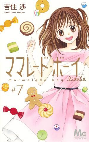 Marmalade boy little 7 Manga