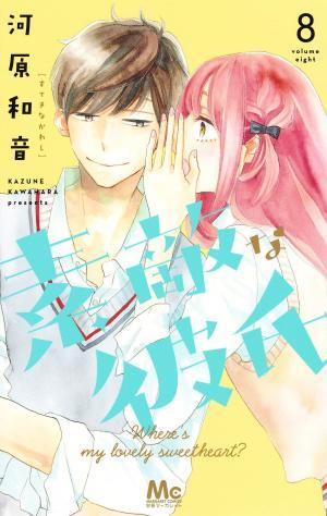 couverture, jaquette So charming ! 8  (Shueisha)