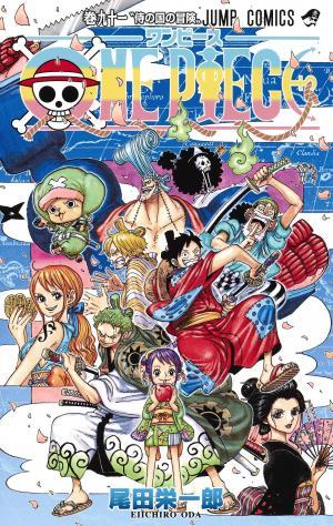 One Piece # 91