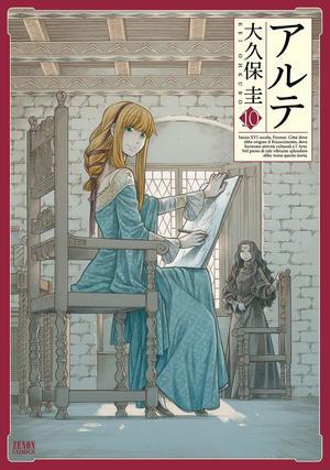 couverture, jaquette Arte 10  (Tokuma Shoten) Manga