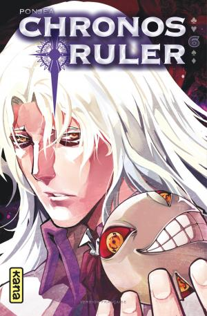 Chronos Ruler 6 Simple