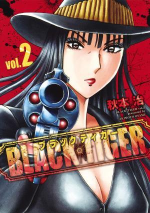 BLACK TIGER 2 Manga