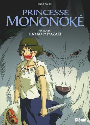 Princesse Mononoke 0 intégrale