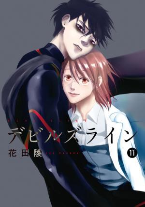 couverture, jaquette Devilsline 11  (Kodansha)