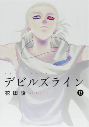 couverture, jaquette Devilsline 12  (Kodansha) Manga