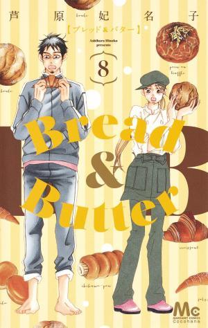 Bread & Butter 8
