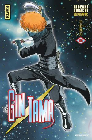 Gintama # 55