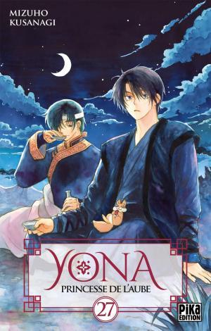 couverture, jaquette Yona, Princesse de l'aube 27  (Pika) Manga