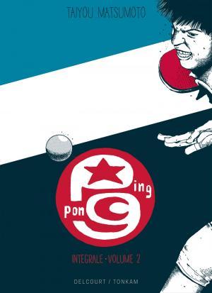 Ping Pong 2 Prestige