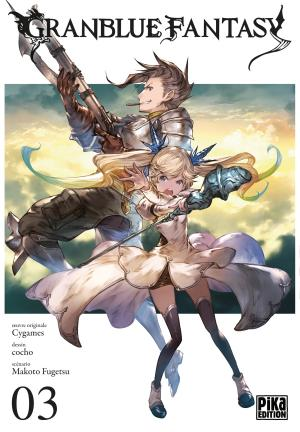 Granblue Fantasy # 3
