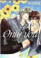 Only You édition Japonaise
