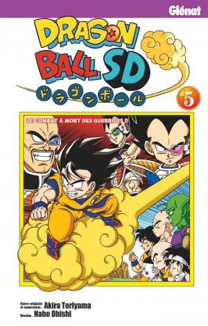 Dragon Ball SD 5 Simple