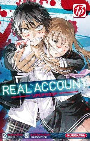 Real Account 13 Simple