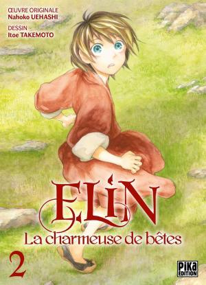Elin, la charmeuse de bêtes # 2