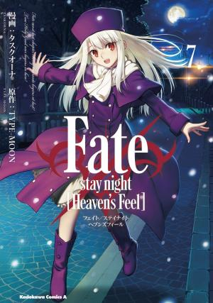 Fate/Stay Night - Heaven's Feel # 7