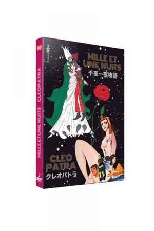 Animerama - Cleopatra et Mille et une nuits édition DVD