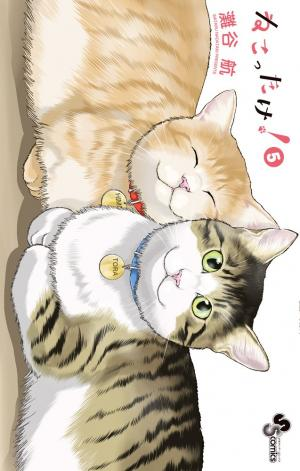 couverture, jaquette Félin pour l'autre 5  (Shogakukan)
