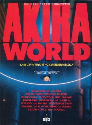 Akira World édition simple