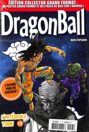 Dragon Ball 13 Collector