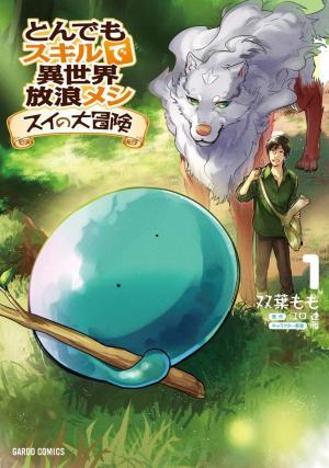 Tondemo Skill de Isekai Hourou Meshi: Sui no Daibouken édition simple
