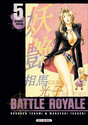 Battle Royale 5 ultimate