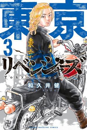 couverture, jaquette Tokyo Revengers 3  (Kodansha)