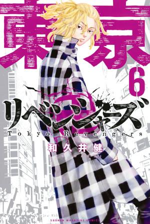 couverture, jaquette Tokyo Revengers 6  (Kodansha)