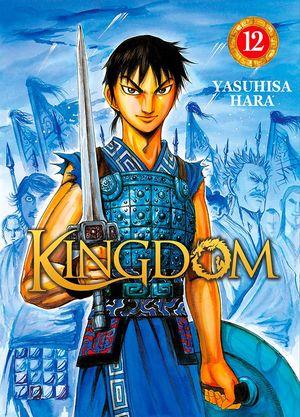Kingdom # 12 Simple