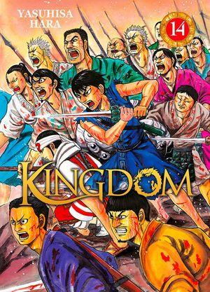 Kingdom # 14 Simple