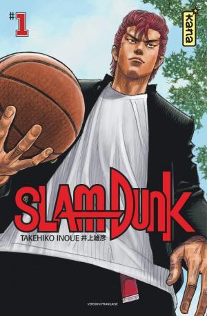 Slam Dunk édition Star edition