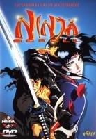 Ninja Scroll - Film 1 édition MANGA VIDEO