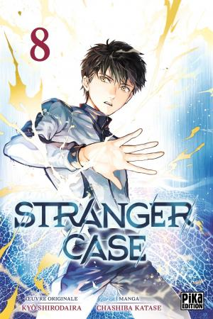 Stranger Case 8 Simple