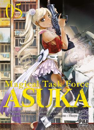 Magical task force Asuka 5 Simple