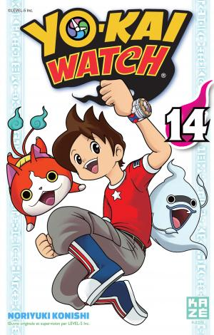 Yo-kai watch 14 Simple