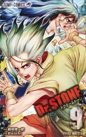 Dr. STONE # 9