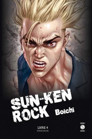 Sun-Ken Rock 4 Deluxe