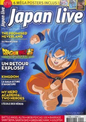 Japan live 14 Simple