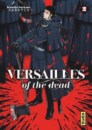 Versailles of the Dead 2 simple