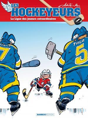 Les hockeyeurs # 1